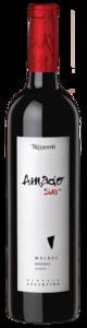 Trivento Amado Sur Malbec/Bonarda/Syrah 2011, Mendoza Bottle