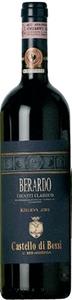 Castello Di Bossi Berardo Chianti Classico Riserva 2008 Bottle