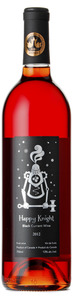 Happy Knight Black Currant Wine 2012, New Brunswick Bottle