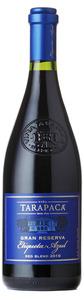 Vina Tarapaca Gran Reserva Etiqueta Azul 2010 Bottle