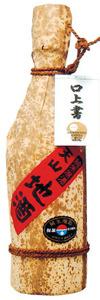 Tenzan Jizake Junmai Genshu Sake (300ml) Bottle