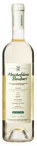 Boutari Moschofilero 2007, Ao Mantinia Bottle
