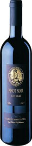 Cave St Pierre Réserve Des Administrateurs Pinot Noir 2012, Valais Bottle