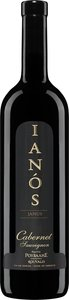Oenoforos Ianos Janus Cabernet Sauvignon 2004 Bottle