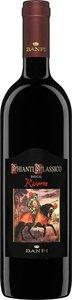 Banfi Riserva Chianti Classico 2009, Docg Bottle