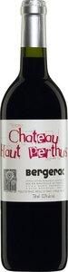 Château Haut Perthus 2010, Bergerac Bottle