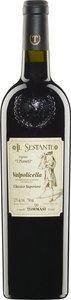 Il Sestante I Pianeti Valpolicella Superiore Classico 2011 Bottle
