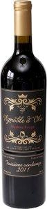 Mystère Rouge Vignoble D'oka 2011 Bottle