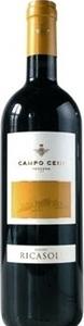 Barone Ricasoli Campo Ceni 2011, Tuscany Bottle