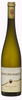 Riesling_calcaire_thumbnail