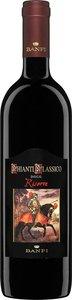 Banfi Riserva Chianti Classico 2007, Docg Bottle
