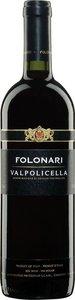 Folonari Valpolicella 2010, Veneto Bottle