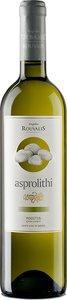 Oenoforos Asprolithi 2014, Patras Bottle