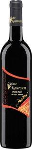 Cave Kouroum Petit Noir 2007, Bekaa Valley Bottle