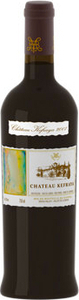 Château Kefraya 2007 Bottle