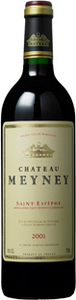 Château Meyney 2009, Ac St Estèphe Bottle