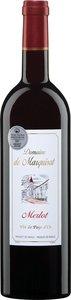 Domaine De Marquisat Merlot Bottle