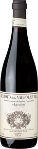Brigaldara Recioto Della Valpolicella Classico 2007 (375ml) Bottle