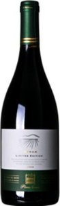 Pérez Cruz Limited Edition Syrah 2010, Maipo Alto, Maipo Valley Bottle