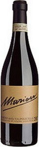 Marion Amarone 2011 Bottle