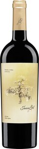 Juan Gil White Label De Cepas Viejas Monastrell 2012 Bottle