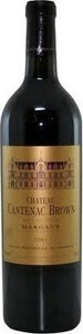 Château Cantenac Brown 2011, Ac Margaux Bottle