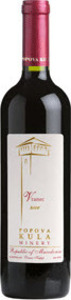 Popova Kula Winery Vranec 2011, Tikves Bottle