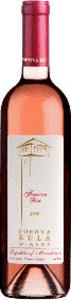 Popova Kula Winery Stanushina Rosé 2012, Tikves Bottle