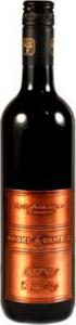 Smoke & Gamble Reserve Cabernet/Merlot 2011, VQA Ontario Bottle