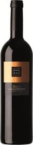 Borges Reserva 2009 Bottle