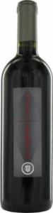 Ferrari Iris & Figli 2011, Doc Bolgheri Bottle