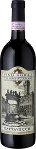 Gattavecchi Vino Nobile Di Montepulciano 2011 Bottle