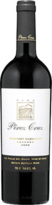 Perez Cruz Reserva Cabernet Sauvignon 2012, Maipo Valley (375ml) Bottle