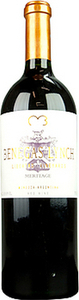 Benegas Lynch Meritage 2007 Bottle