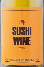 Konzelmann Sushi Wine 2011, VQA Niagara Peninsula Bottle