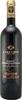 Clone_wine_14641_thumbnail