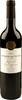 Clone_wine_32639_thumbnail