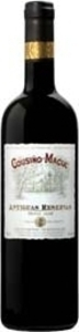 Cousiño Macul Antiguas Reservas Merlot 2010, Maipo Valley Bottle