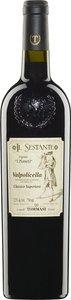 Il Sestante I Pianeti Valpolicella Superiore Classico 2012 Bottle