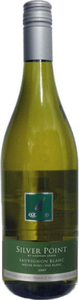 Silver Point (Cooper's Creek) Sauvignon Blanc 2013 Bottle