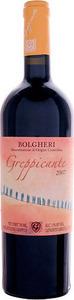 I Greppi Greppicante Bolgheri 2010, Doc Bottle