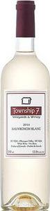 Township 7 Sauvignon Blanc 2012, BC VQA Oliver Bottle