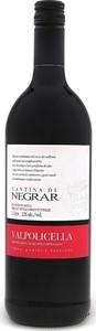 Cantina Di Negrar Valpolicella 2013, Doc (1000ml) Bottle