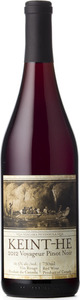 Keint He Voyageur Pinot Noir 2012, VQA Niagara Peninsula Bottle