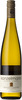 Konzelmann Winemaster's Collection Late Harvest Gewürztraminer 2012, VQA Niagara Peninsula Bottle