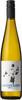 Wine_65867_thumbnail