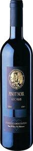 Cave St Pierre Réserve Des Administrateurs Pinot Noir 2013, Valais Bottle
