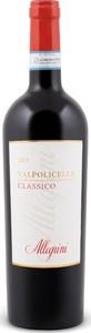 Allegrini Valpolicella Classico 2012, Doc Bottle