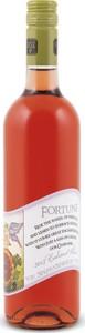 Reif Fortune Cabernet Rosé 2013, VQA Niagara Peninsula Bottle