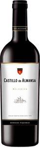 Castillo De Almansa 2007, Almansa Bottle